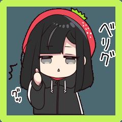 Yurudara-chan.3