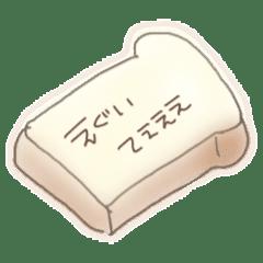 語彙力のない食パン