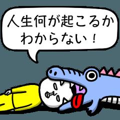 Love bite from crocodile.