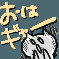 Kabukurasenyou