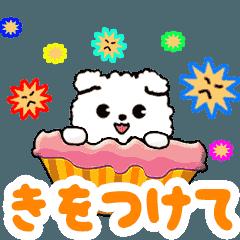 Animated White dog - Virus