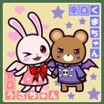 Usachan&Kumachan