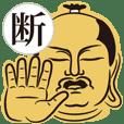 日本漢字侍