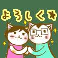 TAKENEKO AND HIS WIFE