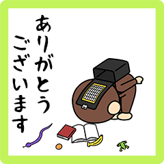 Funny Monkey 13