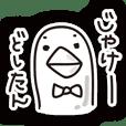 広島弁のハト吉