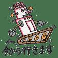 優しいロボット ロボッティ3号