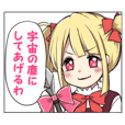 Magical Girl Sticker (kan ver.)