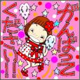 Castor bean-chan 224