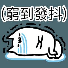 哭哭貓_瞎拼日常!
