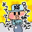 淡路弁 コアラ
