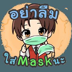 Handsome guy-anti-virus Covid-19