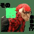 YATSURUGI20200306173243