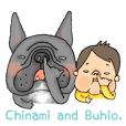 chinami and Buhio.