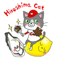 Tweet Cats vol.3 Hiroshima Cat