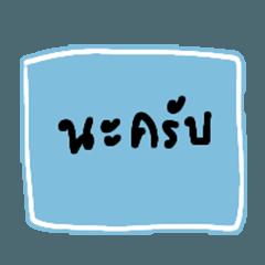 ngingi Text 4
