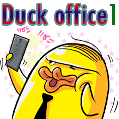 duck office 1