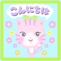 cotton candy cat stickers