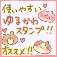 Lovely animal special kawaii cute useful