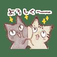 Kikujiro and Natsu