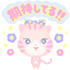 cotton candy cat Japanese stickers