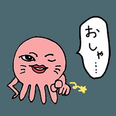 KINUTAKO-KUN Love the Football 02 Daily