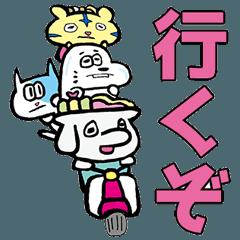 Elephant's Udon Noodle Sticker Tornado