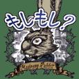 Madness Rabbit