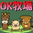 人気動物死語(昭和)セット