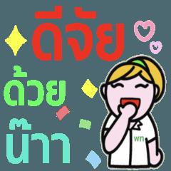 Thai medicine 1