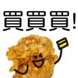 Popcorn Chicken Recipe!
