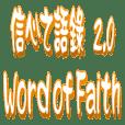 Word of Faith (ver 2.0)