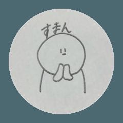 Yuta_20200312095