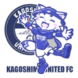 KAGOSHIMA UNITED FC OFFICIAL Sticker2
