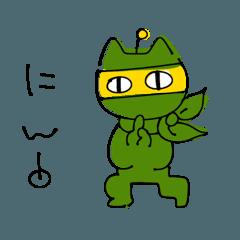 cool of Ninja