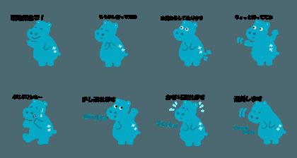 Hippo azul