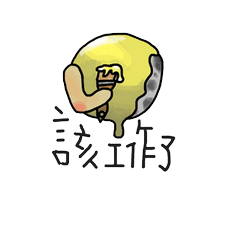 Moonchild murmur