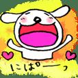 愛しすぎタレミミ犬(日常会話編)