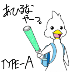 AHIRUNAYAATSU IDOL OTAKU TYPE-A