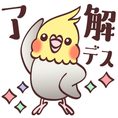 Cockatiel sticker 01