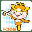 "Tokorozawa city image mascot ""Tokoron"""