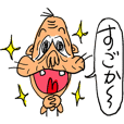 Cat-grandma & Dog-grandpa in Kumamoto 2