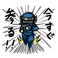 忍者ニン丸2