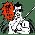 劇画スタンプ〜時代劇編〜