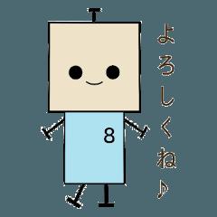 Hina robot sticker