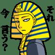 Pharaoh-kun