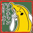 Oh! Banana!