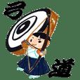 Kyudo Sticker