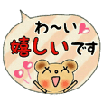 Convenient! Cute bear sticker!2 [Care]