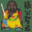 Hengchun Shenghuang temple Q GOD